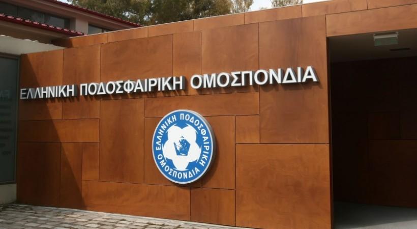 Έκτακτη Γενική Συνέλευση στην ΕΠΟ για την κάρτα υγείας