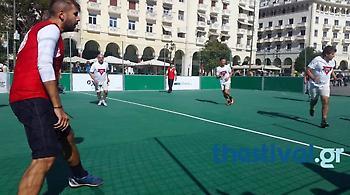 Θεσσαλονίκη: Η πλατεία Αριστοτέλους έγινε γήπεδο ποδοσφαίρου για καλό σκοπό
