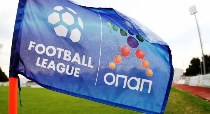 Επίσημο: Στις 28 Οκτωβρίου η πρεμιέρα της Football League!