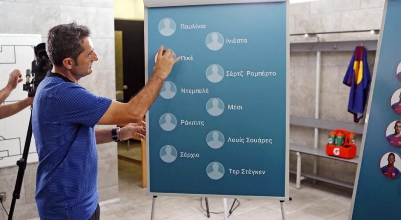 Απίστευτος Βαλβέρδε: Αποδεικνύει ότι θυμάται ακόμη τα ελληνικά (video)