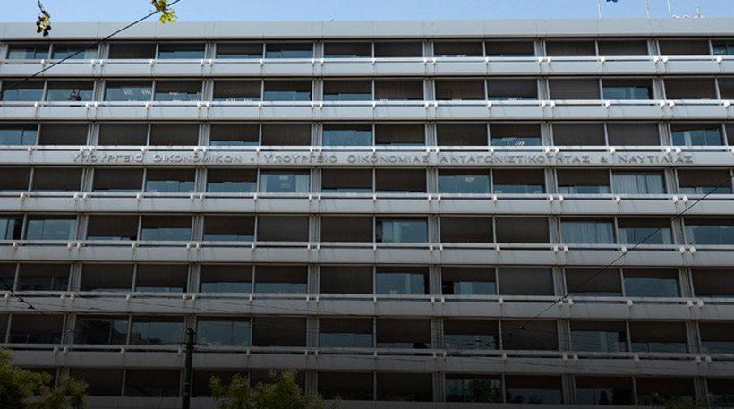 «Ξεζούμισαν» τους φορολογούμενους και τώρα πρέπει να επιστρέψουν φόρους 5 δισ. ευρώ