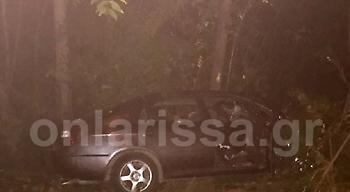 Λάρισα: Αυτοκίνητο παρέσυρε πεζή κοντά στο Αλκαζάρ και έπεσαν μαζί στο ποτάμι (pics)