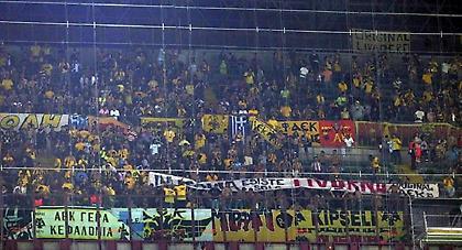 Με 3.000 οπαδούς στο Μιλάνο η ΑΕΚ