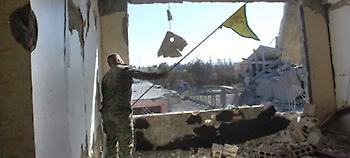 Επεσε η πρωτεύουσα των τζιχαντιστών -Απελευθερώθηκε η Ράκα
