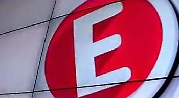 Πρόστιμο 100.000 ευρώ για τη μετάδοση ψευδούς είδησης από το Epsilon