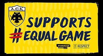 Η ΑΕΚ στηρίζει την καμπάνια της UEFA κατά του ρατσισμού (video)
