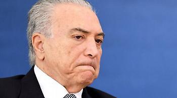 Γκάφα ολκής στη Βραζιλία: Το Κογκρέσο «μαρτύρησε» κατά λάθος το τηλέφωνο του προέδρου