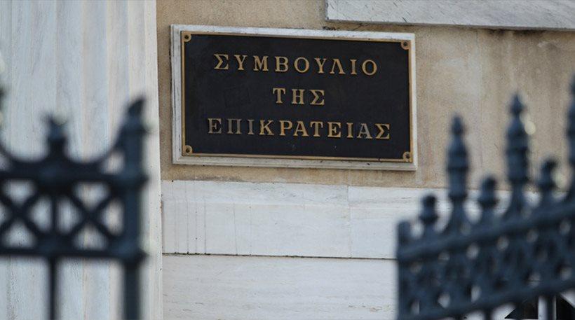 ΣτΕ: Αντισυνταγματικές και παράνομες οι δηλώσεις «πόθεν έσχες»