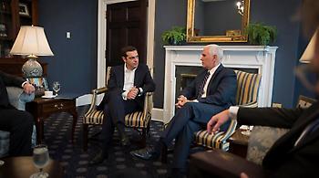 Συνάντηση Τσίπρα με τον Αμερικανό αντιπρόεδρο: Οι ΗΠΑ αναγνωρίζουν ότι έχουμε ανάγκη στήριξης