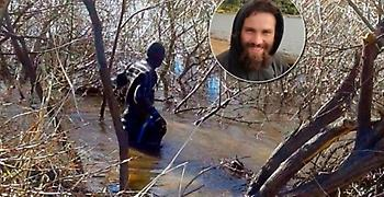 Αργεντινή: Πτώμα που πιθανόν ανήκει σε εξαφανισμένο ακτιβιστή βρέθηκε σε ποτάμι