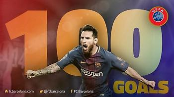 KAI τα 100 γκολ του Μέσι στην Ευρώπη! (video)