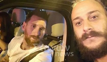 Ακομπλεξάριστος ο Μέσι: Σταμάτησε σε φανάρι και έβγαλε selfie με Έλληνες οπαδούς! (pics)