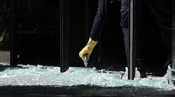 Επίθεση Ρουβίκωνα στο Κέντρο Είσπραξης Ασφαλιστικών Οφειλών στην Πειραιώς