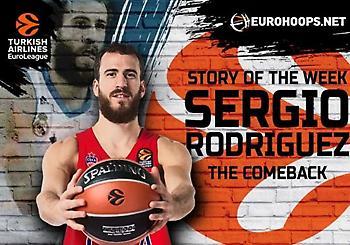 Η ιστορία της εβδομάδας: Η μεγάλη επιστροφή με τα μάτια του Σέρχιο!