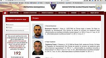 Αυτοί είναι οι δύο Σκοπιανοί καταζητούμενοι που συνελήφθησαν στο αεροδρόμιο «Μακεδονία»