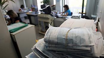 Πόθεν Έσχες: Δημοσίευσαν σε ΦΕΚ τις νέες αποφάσεις μετά την απόφαση του ΣτΕ
