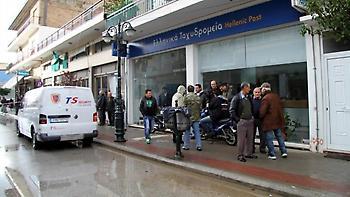 Εξαρθρώθηκε συμμορία ληστών τραπεζών και ΕΛΤΑ στην Αττική