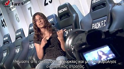 H Λίζα από τη Συρία συγκλονίζει με την ιστορία της στο PAOK TV (video)