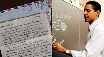 Οι ερωτικές επιστολές του Ομπάμα: «Πρέπει να… ιδρώσεις για μία σχέση, όπως όταν κάνεις έρωτα»