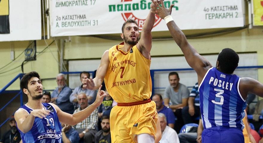 Χριστοδούλου: «Από τις κορυφαίες ομάδες η ΑΕΚ, αλλά δεν μας φοβίζει»
