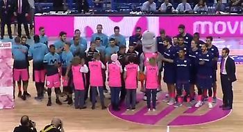 Η Liga Endesa για τον καρκίνο του μαστού (video)