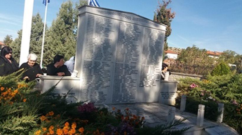 Πτολεμαΐδα: Εκδηλώσεις μνήμης για την διπλή σφαγή από τους Ναζί στο Μεσόβουνο Εορδαίας