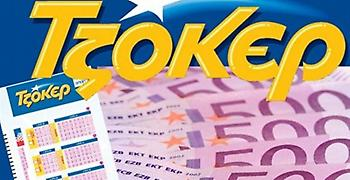 Ένας υπερτυχερός κέρδισε τα 1,64 εκατ. ευρώ του Τζόκερ