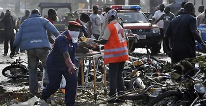 Νιγηρία: 13 νεκροί σε τριπλή επίθεση βομβιστριών-καμικάζι
