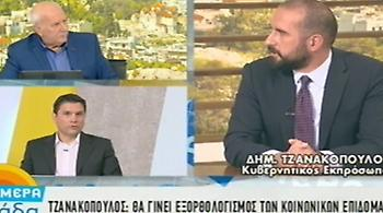 Τζανακόπουλος: Aν υπάρξει δημοσιονομικό κενό, θα βρούμε τρόπο να το καλύψουμε
