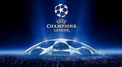 Θυμάσαι ΟΛΕΣ τις ομάδες που έχουν παίξει στο Champions League; Απόδειξέ το!