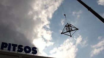 Spiegel: Οργή κατά της Bosch στην Ελλάδα