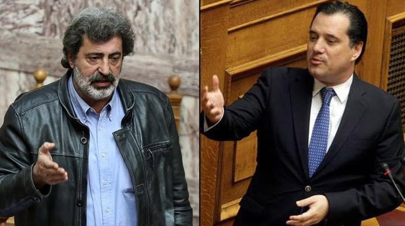 Πολάκης κατά Άδωνι για «fake» δήλωση που αποδόθηκε στον αντιπρόεδρο της ΝΔ