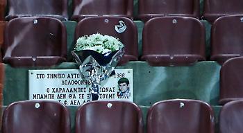 Η ΑΕΚ τιμά τη μνήμη του Χαράλαμπου Μπλιώνα (pic)