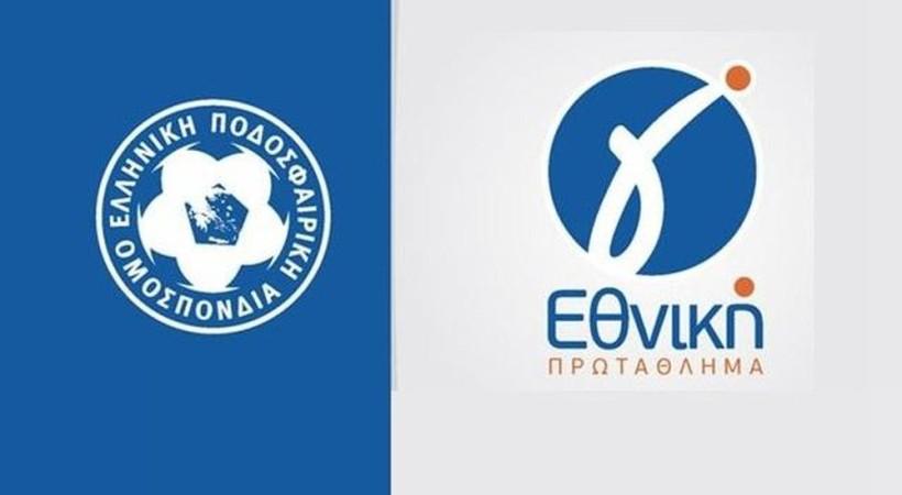 Τα αποτελέσματα των αγωνών της Γ' Εθνικής