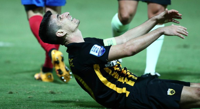 H AEK της Νέας Σμύρνης μπορεί ν' αντέξει και την απώλεια του αρχηγού