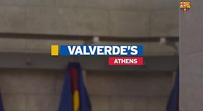 Απίθανος Βαλβέρδε: Δίνει ταξιδιωτικές οδηγίες για την Αθήνα (video)