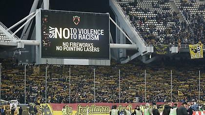 «Άριστα» της UEFA στην ΑΕΚ