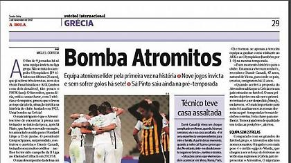 A Bola: «Bomba Atromitos»!
