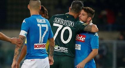 Ο Σορεντίνο σταμάτησε τη Νάπολι - Στον έναν μείωσε η Γιουβέντους!