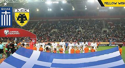 Οι ευχές της ΑΕΚ στην Εθνική (pic)