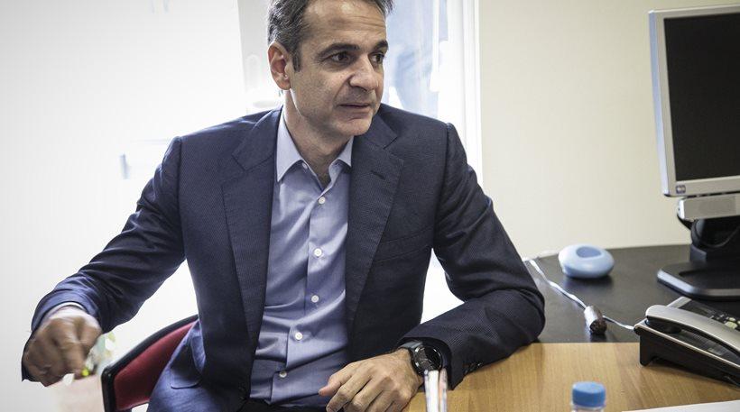 Μητσοτάκης στο Politico: «Θέλω να καταστήσω την Ελλάδα ελκυστικό επενδυτικό προορισμό»