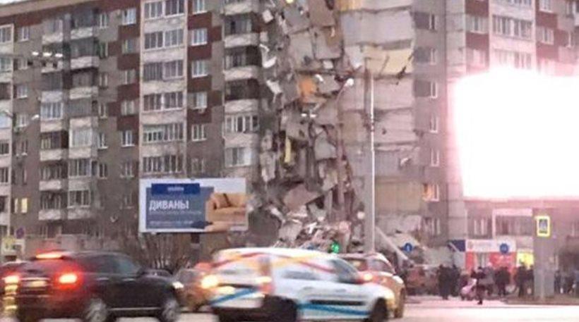 Ρωσία: Ένοικος με ψυχικά προβλήματα πίσω από την έκρηξη σε πολυκατοικία