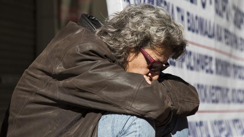 Χαμηλότερη η ασφαλιστική κάλυψη των Ελλήνων από τις χώρες του ΟΟΣΑ