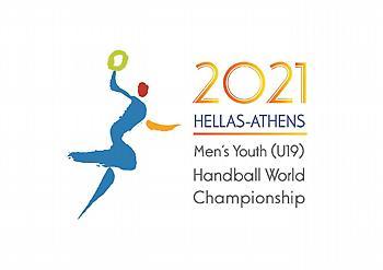 Στην Ελλάδα το Παγκόσμιο Εφήβων του 2021!
