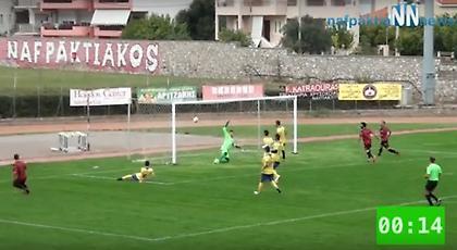 Σέντρα και… γκολ στο Ναυπακτιακός-Ατρόμητος Αντίρριου! (video)