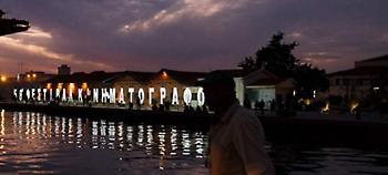 Μία ταινία από τη Σουηδία ο μεγάλος νικητής του Φεστιβάλ Κινηματογράφου Θεσσαλονίκης