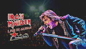 Οι Iron Maiden επιστρέφουν στην Ελλάδα στις 20 Ιουλίου για το Rockwave Festival