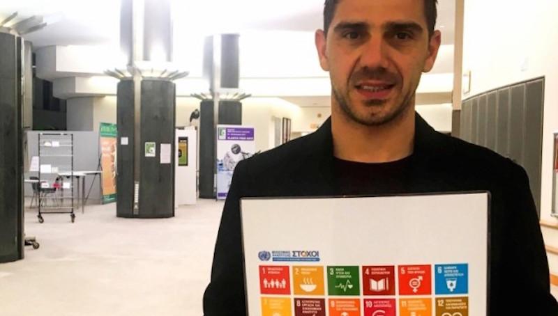 Έγινε πρέσβης του ΟΗΕ ο Κώστας Κατσουράνης