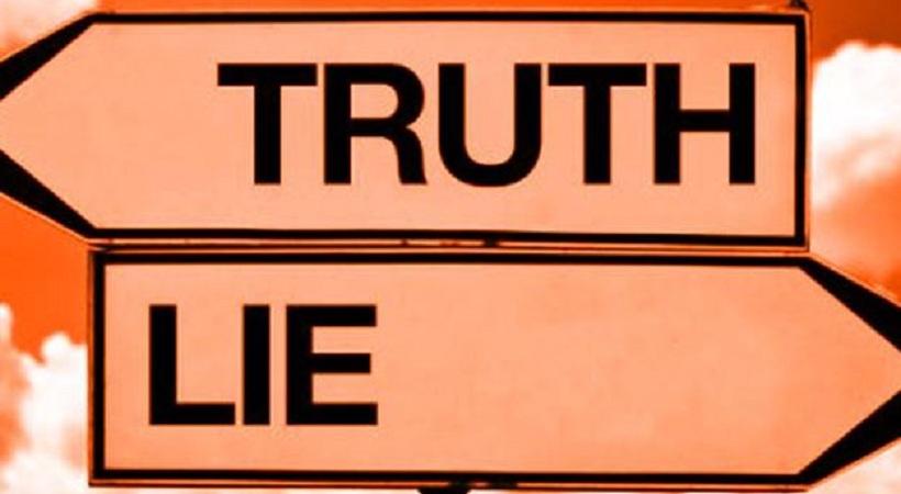 Ολυμπιακός: Η αλήθεια σε βρίσκει όπου κι αν είσαι