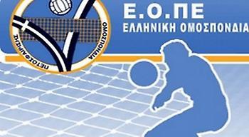 Το Σάββατο η έκτη αγωνιστική της Volley League γυναικών
